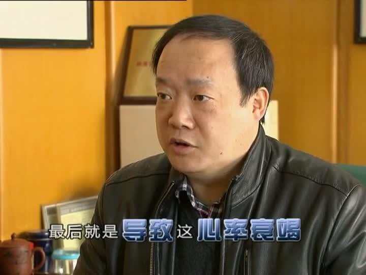 庭审纪实20130921预告片:逝者的婚姻官司