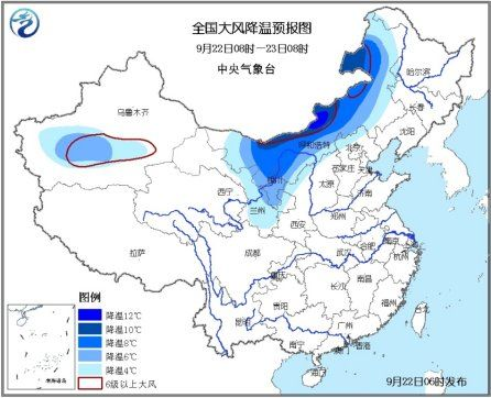 台风天兔最新消息 福建16万用户停电 台风天兔路径及未来3天天气预报