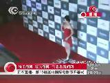 【视频】第18届釜山电影节红地毯实录:bi