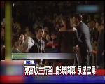 视频:郭富城主持釜山电影节开幕 姜汉娜