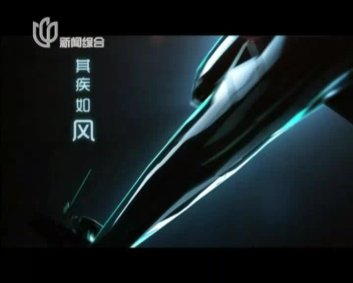20131004《防务新时空》中国新兵器:揭秘歼-20和歼-31