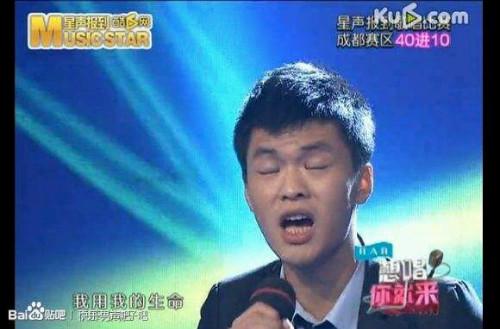 《a表情表情》节操奇葩男声没芒果:华晨宇黑无腰造型包图锤图片