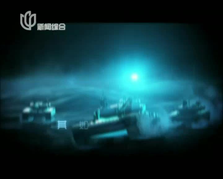 20131005《防务新时空》中国新兵器:低空旋风武直-10