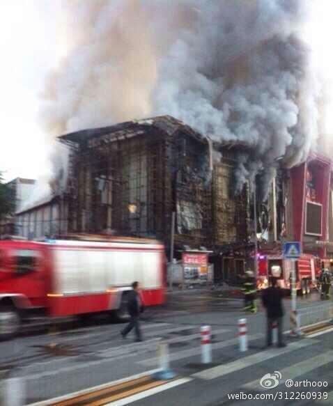 喜隆多商场火�_发生火灾后如何报警(6)图片发生火灾后如何报警(6)图片大全_社会