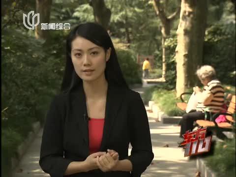 """《东方110》20131025:""""神药""""的秘密"""