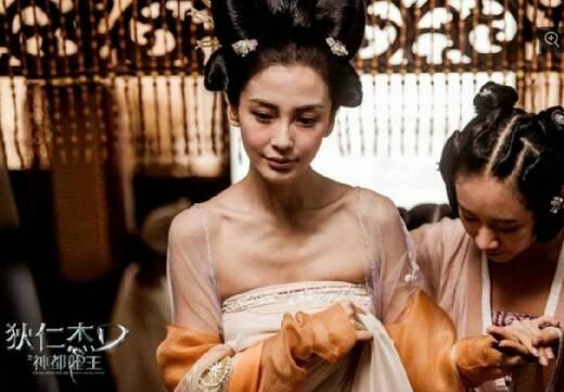 陈妍希小龙女包子头