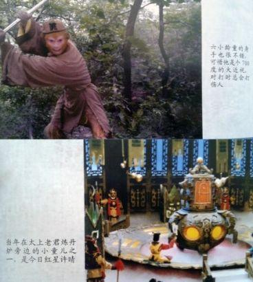 """怀念""""86版""""《西游记》,反思当下影视剧创作"""