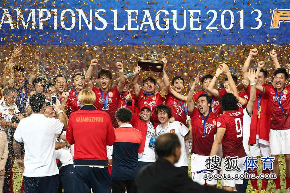广州恒大足球俱乐部2011赛季整体奖金方案_广州恒大足球俱乐部2013赛季整体奖金方案_校园足球整体活动方案