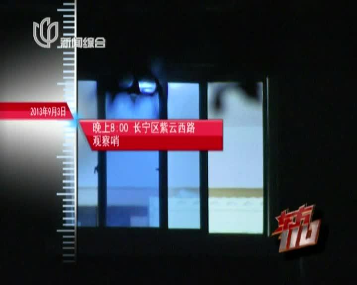 """20131113东方110:78号""""小红门"""""""