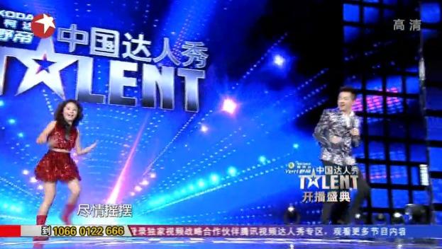 中国达人秀第五季开播盛典:苏有朋张艾青共舞《青苹果