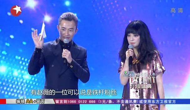 中国达人秀第五季开播盛典:梦想观察员赵薇