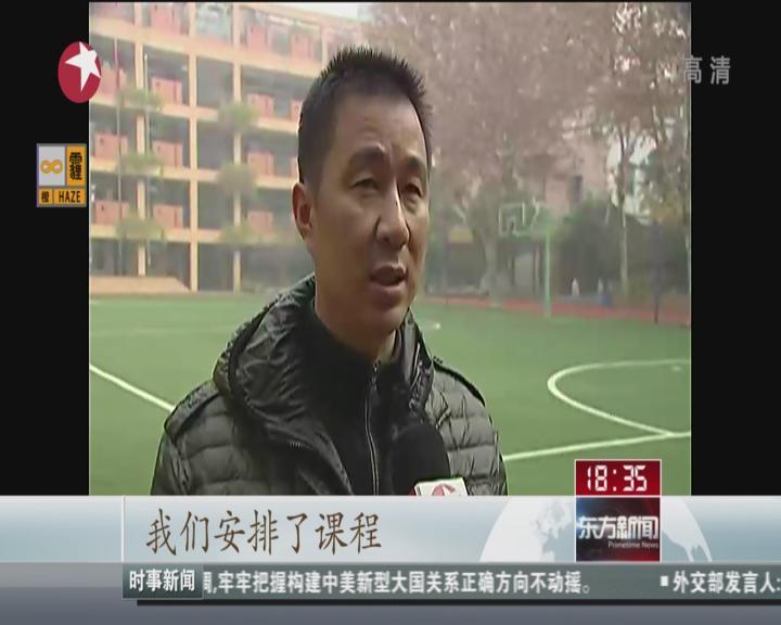 南京:发布雾霾红色预警  中小学停课一天