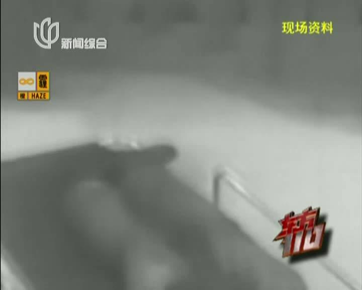 《东方110》20131206:追凶12小时