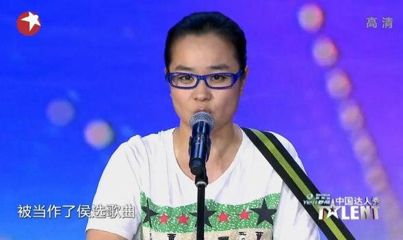 中国达人秀第五季第一期:欢乐达人精彩集锦