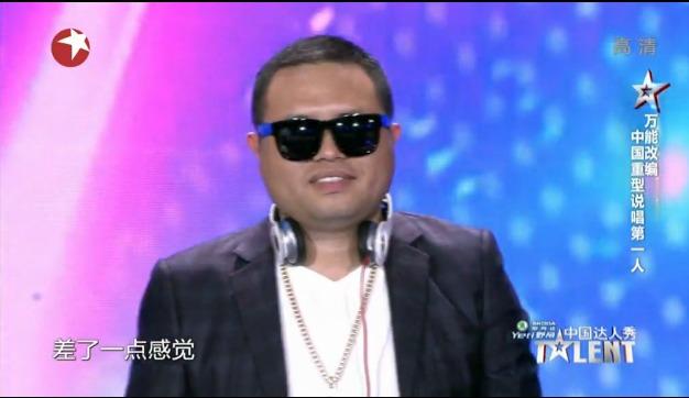 中国达人秀第五季第一期:万能改编中国重型说唱第一人