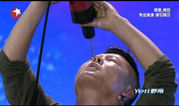 中国达人秀第五季第一期:樊晶真诚表白 为赵薇痴狂
