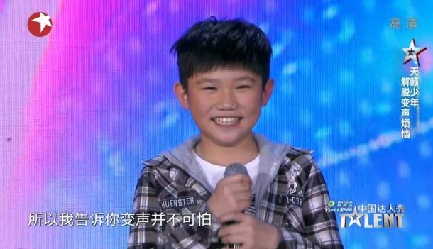 中国达人秀第五季第一期:天籁少年万宇豪解脱变声烦恼