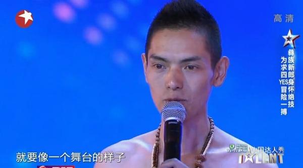 中国达人秀第五季第二期:彝族新郎身怀绝技 达人秀舞
