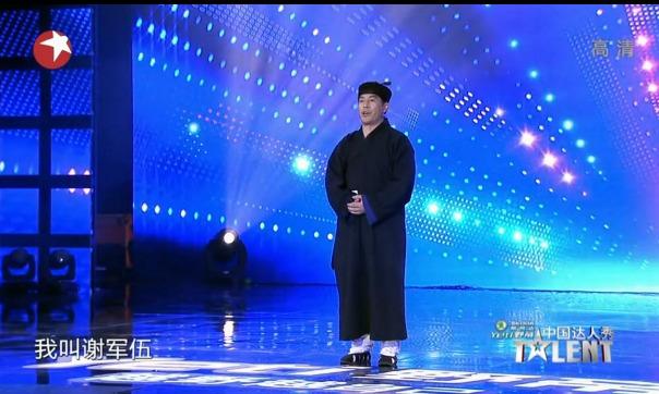 中国达人秀第五季第二期:绝技达人集锦 惊呆苏有朋赵