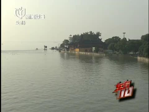 """《东方110》20131218:神秘的""""香客"""""""