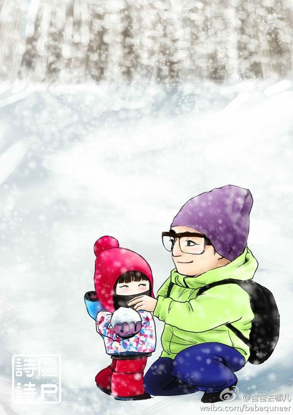 亲子滑雪ppt_