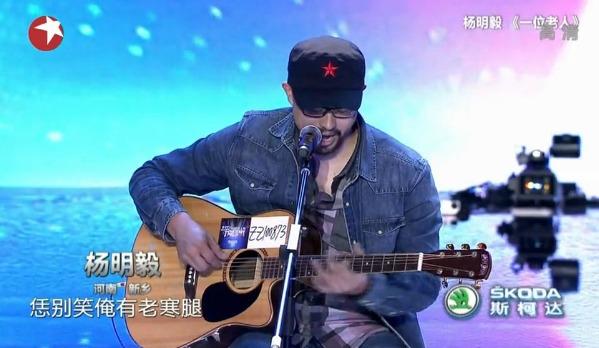 中国达人秀第五季第三期:为约定坚守15年音乐梦 退