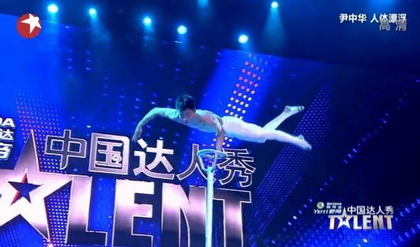 中国达人秀第五季第三期:父亲培育一门五杰 人体奇迹