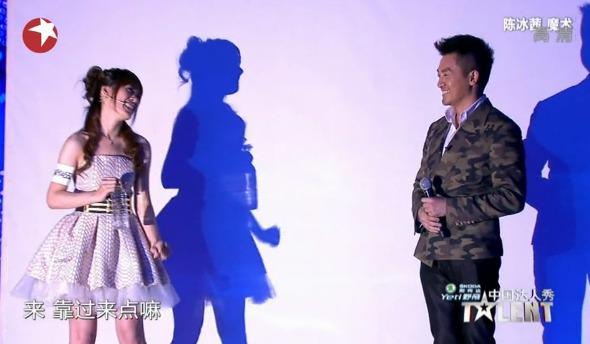 中国达人秀第五季第三期:巧心思幻化影子表演 萌妹子