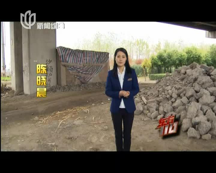 《东方110》20131225:老太神秘之死