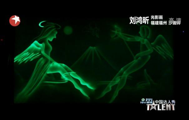 中国达人秀第五季第四期:光影师为母打造特别惊喜 赵