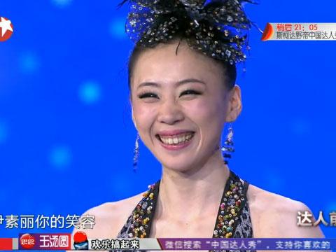 中国达人秀第五季131229无广告高清完整版