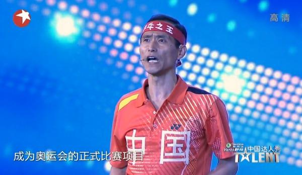 中国达人秀第五季第四期:乒乓之王展示大绝技 梦想推