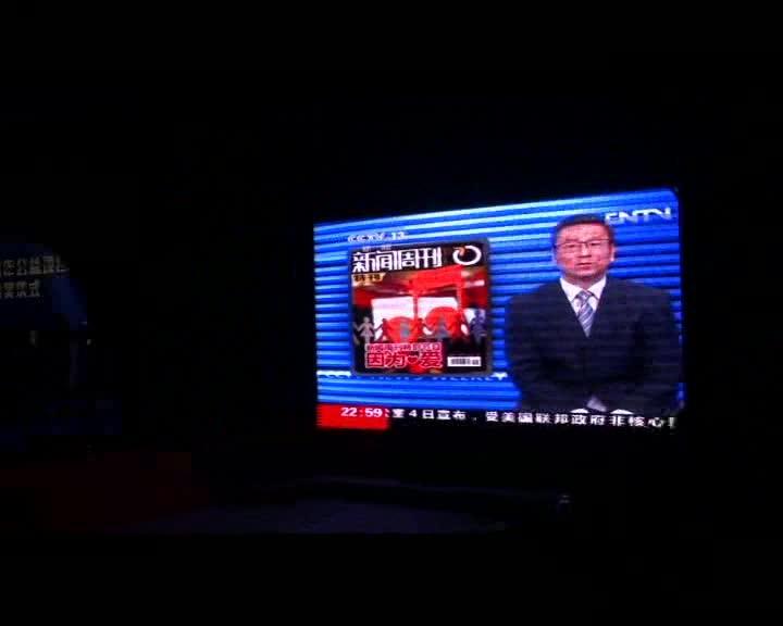 天使知音沙龙荣获2013上海十大公益项目