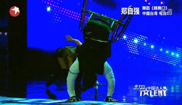 中国达人秀第五季第五期:从轮椅篮球手到街舞达人 宝
