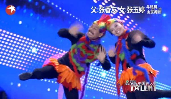中国达人秀第五季第五期:父女组团鸡舞闯舞台 苏有朋