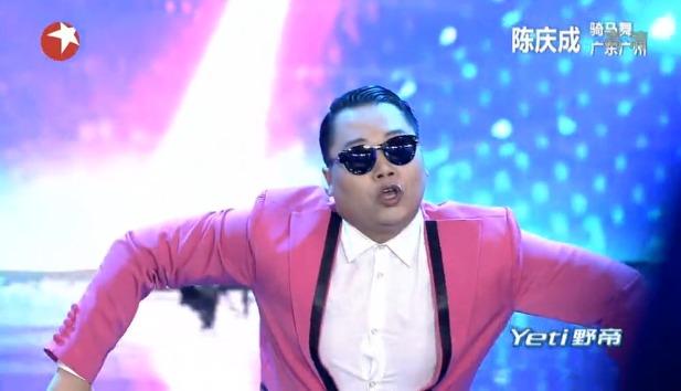 """中国达人秀第五季第五期:""""鸟叔中国第一代言人""""达人"""