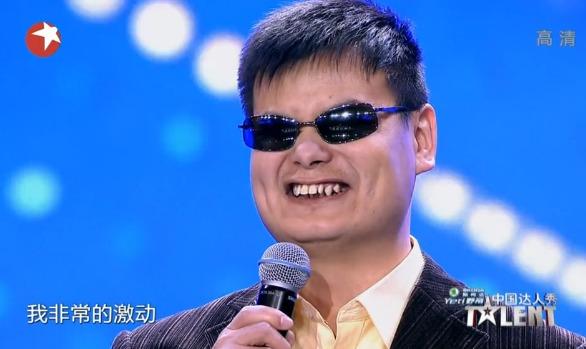 中国达人秀第五季第五期:笑对人生用心感觉 盲人按摩