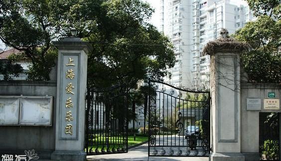 看懂上海:武定西路的情调 - 美人迟暮 - 美人迟暮,知足尔乐