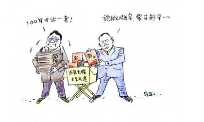 看懂上海:这些上海话你还用么? - 美人迟暮 - 美人迟暮,知足尔乐