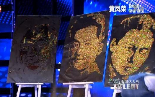 中国达人秀第五季第六期:多年苦练绝技 画工渴望获得