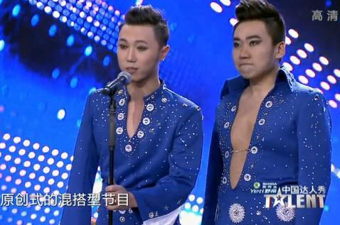 中国达人秀第五季第六期:胖瘦拉丁组天作之合 多年选