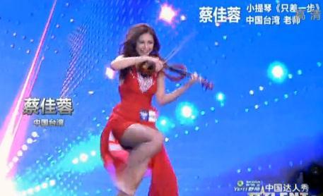 中国达人秀第五季第六期:超炫小提琴 中国台湾老师崇