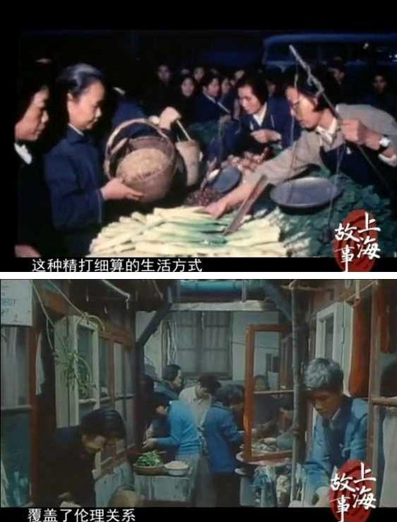 """看懂上海:""""做人家""""的上海人 - 美人迟暮 - 美人迟暮,知足尔乐"""