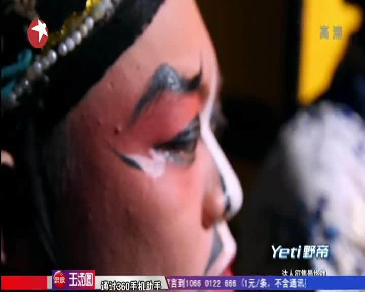 中国达人秀第五季第七期:欢乐达人精彩集锦