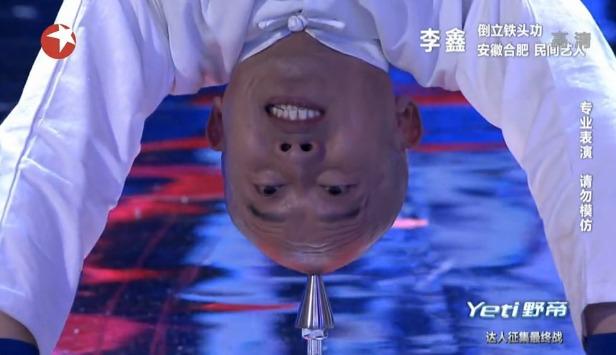 中国达人秀第五季第七期:倒立铁头功惊全场 达人梦想