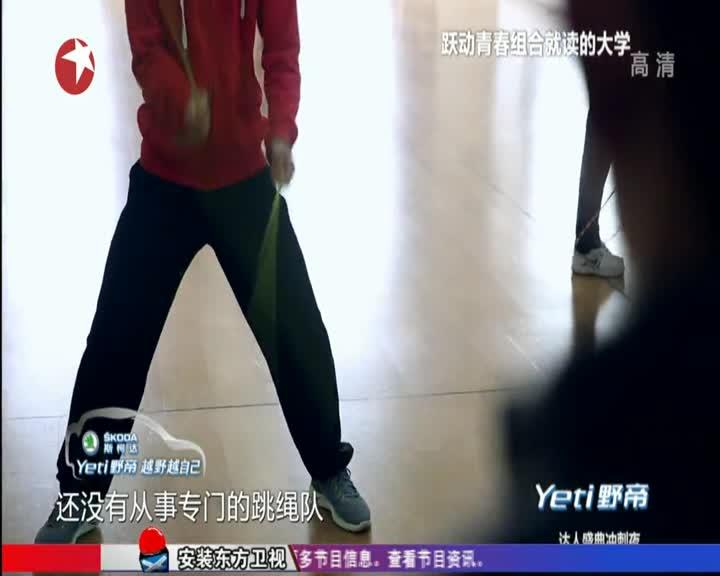 中国达人秀第五季达人盛典冲刺夜:跃动青春组合青春怀