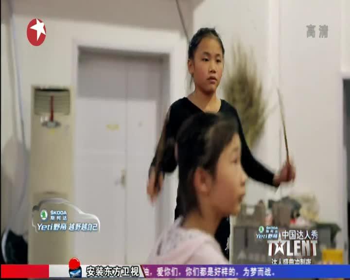 中国达人秀第五季达人盛典冲刺夜:刘鑫高林情侣档爱到