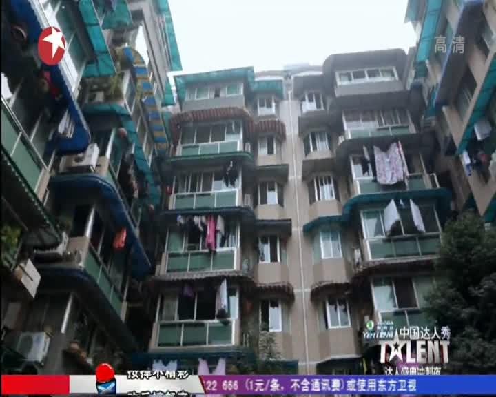 中国达人秀第五季达人盛典冲刺夜:美声大叔沈冠雄为母