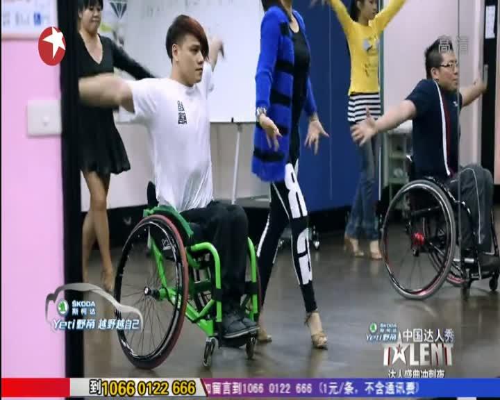 中国达人秀第五季达人盛典冲刺夜:郑自强PK澎湃创想