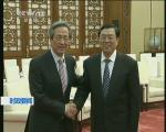 张德江会见韩国国会代表团